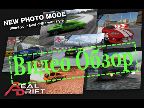 Android Game. Видео обзор на игру Real Drift Car Racing -  Free version