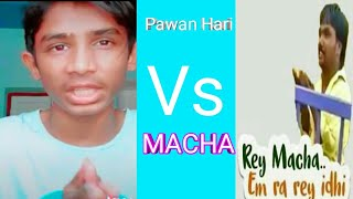 Aggi petti Macha Vs Pawan Hari  Funny Troll New version