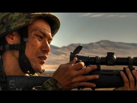 Urban Sniper – Japan Ground Self-Defense Force