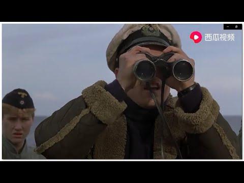 猎杀u571 一部经典二战海战片,全程高能惊险刺激 场面震撼绝对不容错过