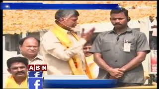 TDP To Hold Vanta Varpu Against Shut Down OF Anna Canteens | AP 3 Capitals Issue