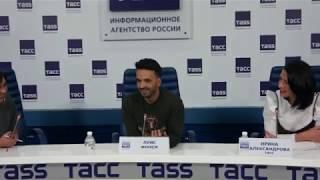 Кто кумир Луиса Фонси, автора Деспасито