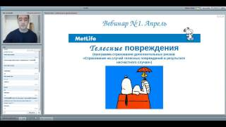 видео Как расторгнуть договор со страховой компанией метлайф