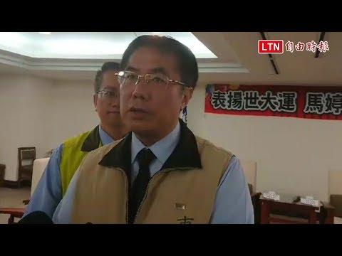 洪秀柱參選台南立委 黃偉哲:民進黨全力迎戰