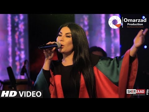 Aryana Sayeed - Sabro Live in Concert
