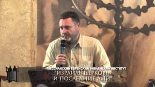 МЕБИ Виктор Росюк