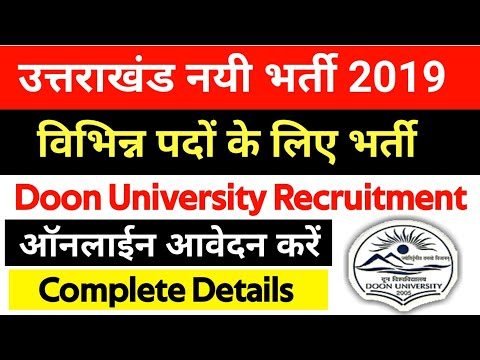 Doon University Recruitment 2019 Apply Online Now
