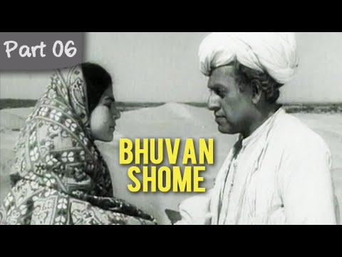 Bhuvan Shome - Part 06/08 - Cult Classic Groundbreaking Indian Film - Narrated By Amitabh Bachchan