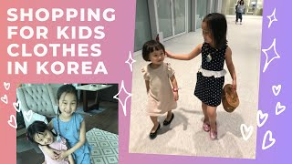 Where to Shop for Kids Clothes at Namdaemun Market (남대문시장) | Shopping for Children in Seoul Korea