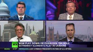 CrossTalk: Kiev Cul-de-sac