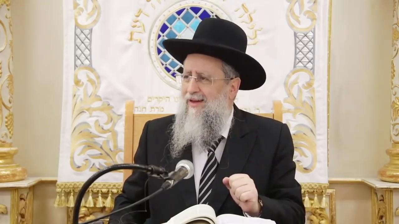 """הרה""""ג הרב דוד יוסף  הלכות פסח   תשע""""ט"""