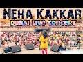 Neha Kakkar Nikle Currant Live Performance In Dubai Nehakakkar Dubai mp3