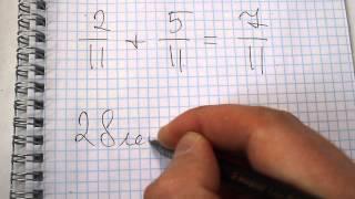 Задача №1732. Математика 5 класс Виленкин.