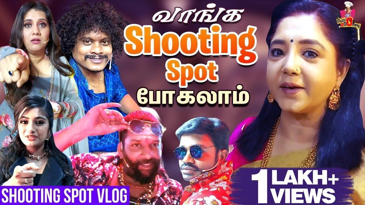 வாங்க Shooting Spot போகலாம் | Shooting Spot Vlog  | #ComedyRajaKalakalRani | Multi Mommy