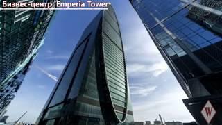 Смотреть видео WIKIMETRIA| Бизнес-центр: Imperia Tower | АРЕНДА ОФИСА В МОСКВЕ онлайн