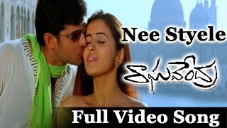 Raghavendra Movie ||  Nee Styele Video Song ||  Prabhas, Anshu