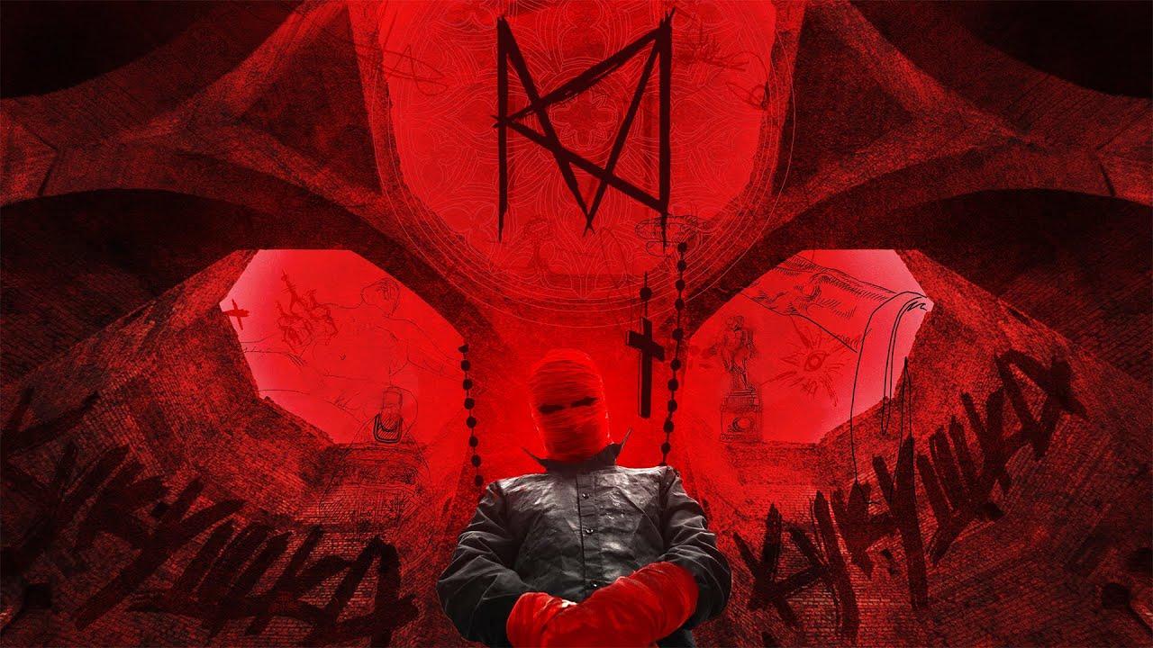 KILL MILK - КУКУШКА (Премьера клипа 2021)