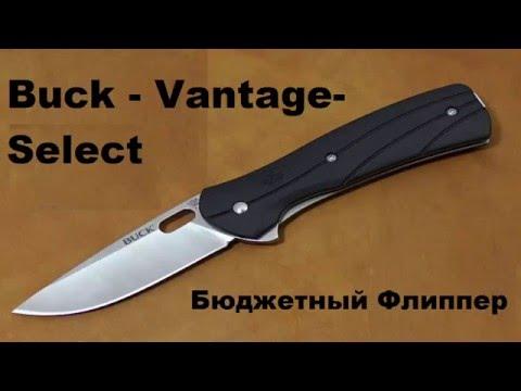 Нож buck vantage select 345 японский интернет магазин кухонных ножей для разделки мяса