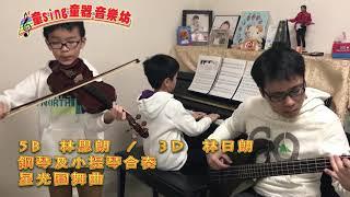 mtcgps的「童sing童器」音樂坊   高年級獲選作品相片