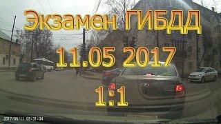 видео Экзамен ПДД Украины онлайн 2017. Билеты по вождению, категория, тесты