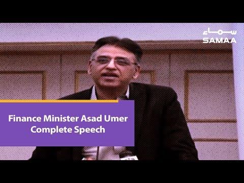 Finance Minister Asad Umer Complete Speech | Samaa TV | March 15, 2019
