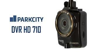 ParkCity DVR HD 710 — видеорегистратор — видео обзор 130.com.ua