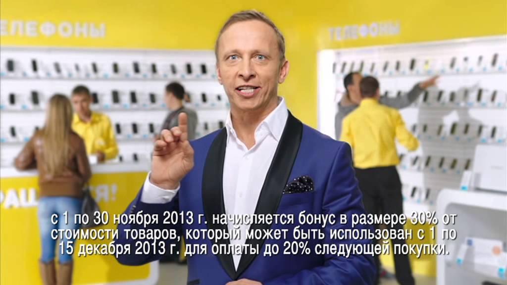 В нашем магазине media markt вы можете купить смартфоны samsung фото, характеристики. Телефоны по брендам: apple · samsung · huawei.