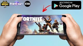 КЛОН FORTNITE НА АНДРОИД! НОВАЯ ИГРА ОТ RULES OF SURVIVAL ОБЗОР СКАЧАТЬ FORTCRAFT ANDROID GAMEPLAY