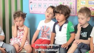видео Репетиторы по французскому языку в Нижнем Новгороде