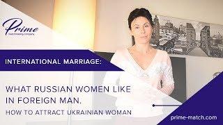 Ukrainian women for marriage. What russian women like in foreign man. How to attract ukrainian woman