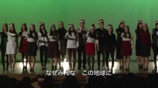世界がひとつになるまで(手話ver)日本航空大学校