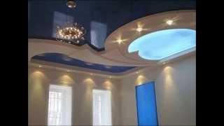 Смотреть видео натяжные потолки в Химках