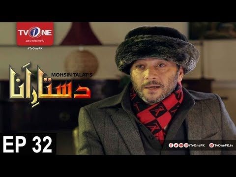 Dastaar E Anaa - Episode 32 - TV One Drama - 24th November 2017