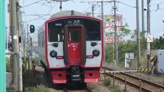 JR九州 815系 発車特集