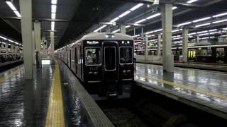 阪急7000系7015F普通雲雀丘花屋敷行き 梅田駅発車