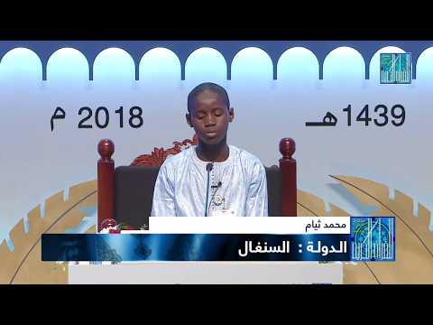 محمد ثيام - #السنغال | MOUHAMED THIAM - #SENEGAL