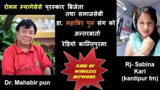 Ncell Talk Time l Sabeena karki with Dr. Mahabir pun