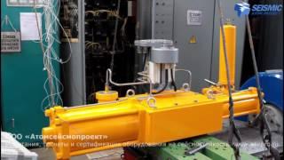 видео Разработка СТУ на сейсмоустойчивые здания