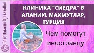 видео Полезные советы российским гражданам, выезжающим за рубеж