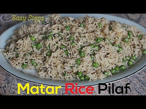 FAST RECIPE Matar Rice Pilaf in Copper Chef Pan | Peas Rice Pilau | Vegan Recipe