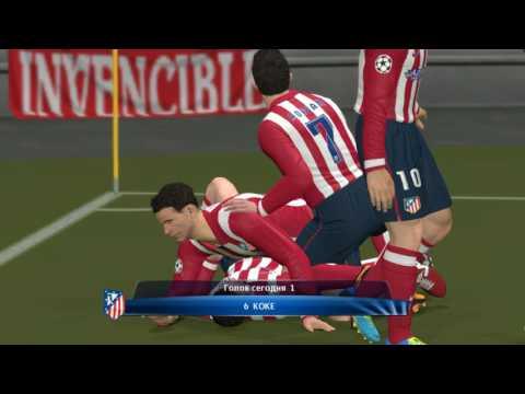 Atletico Madrid - Bayern Munchen