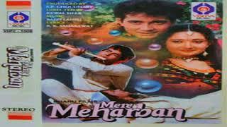 Mere Meharban (1992) - Audio Jukebox