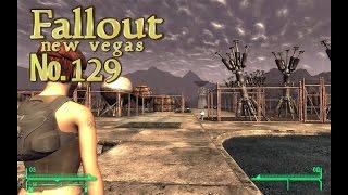 Fallout NV s 129 У всех моих друзей есть выключатели