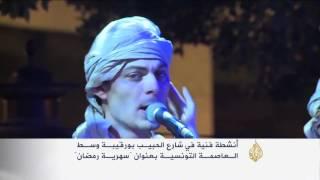 """""""سهرية رمضان"""".. أنشطة فنية بشارع الحبيب بورقيبة"""