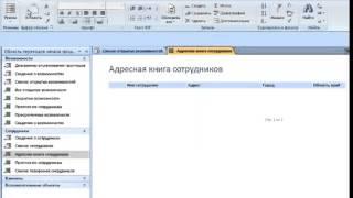 Access с нуля Урок №4- Управление файлами