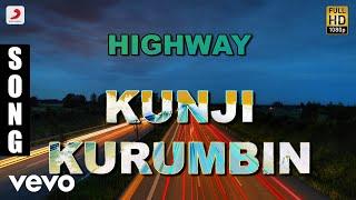 Highway Kunji Kurumbin Malayalam Song | Suresh Gopi, Bhanupriya
