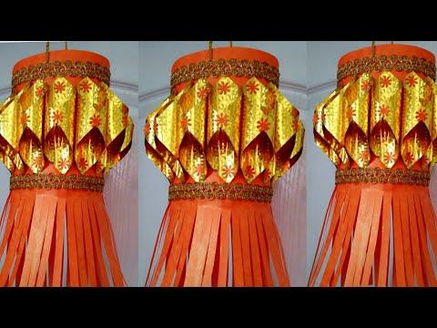 DIY Paper Lantern    Akash Kandil    Diwali Decoration    Diwali Lantern   