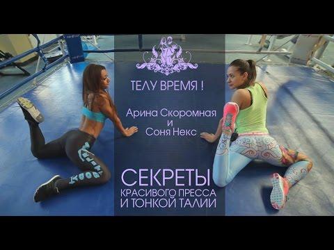 Магазинских товаров, enter (Энтер) в, белгороде