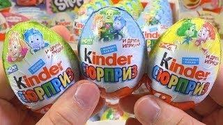 Огромное яйцо . ФИКСИКИ КИНДЕРЫ - Новые серии киндеров с игрушками фиксики. Шоколадные яйца.