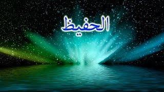سورة يوسف كاملة محمد صديق المنشاوي تلاوة مجودة مؤثرة خاشعة مبكية